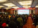 2016年湖南省暖通空调制冷学术年会在长沙召开