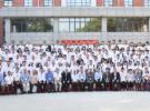 不忘初心 再创辉煌--湖南大学暖通学科成立60周年暨学术研讨会顺利举办